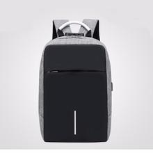 2020定制商务出差防盗金属手提智能usb充电密码锁电脑包双肩包