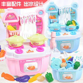 Children cartoon kitchen girl cooking house toy baby mini kitchen cooking tableware set
