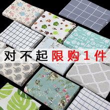 桌布布艺棉麻小茶几格子台布长方形清新桌布网红田园ins餐桌布