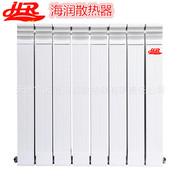散热器 暖气片 铜铝复合 钢铝复合散热器