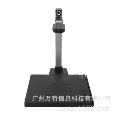 中控智慧ID3000高拍仪 高速扫描 人脸识别 指纹识别 二代证核验
