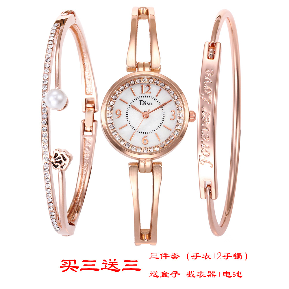 Alloy Fashionbracelet(1-rose gold) NHMM2321-1-rose-gold