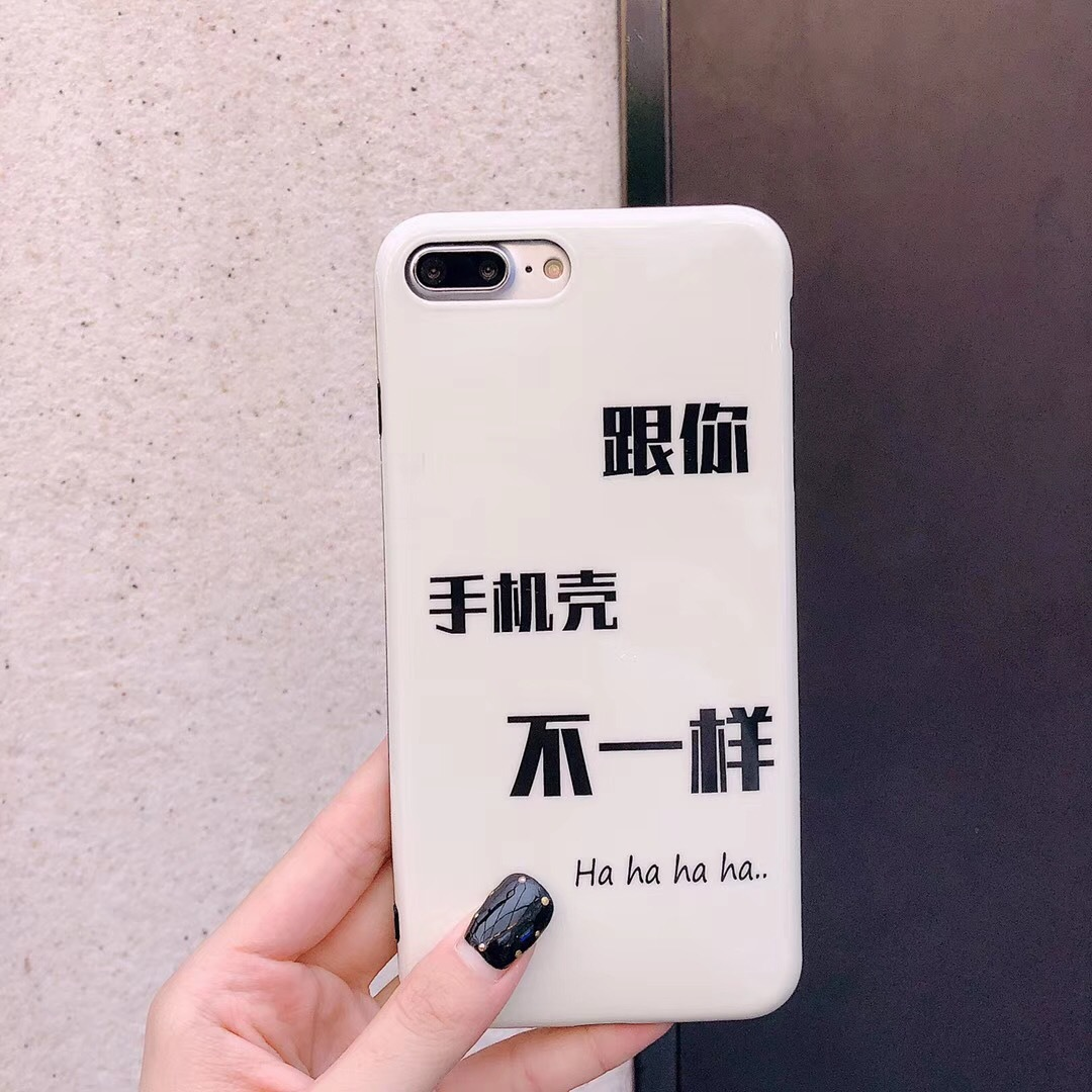 New spoof iPhoneX mobile phone shell transparent edge Apple 6s text is not the same 7Plus soft plastic creative fashion