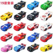 正版汽車總動員玩具合金車 國家版麥昆收藏系列滑行車
