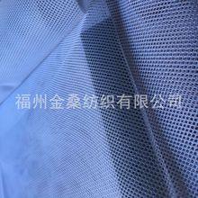 廠家面料直銷K080嬰兒靠墊坐墊箱包折疊桌帳篷網布蚊帳布膠管批發