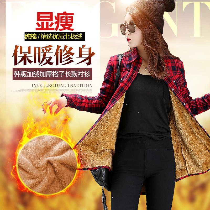 2019保暖女士格子衬衫韩版加绒加厚中长款格子衬衫修身长袖衬衣女