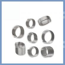 真空镀膜铝圈 铝丝 蒸发镀铝圈 高纯铝圈 真空镀膜材料 钨丝铝丝