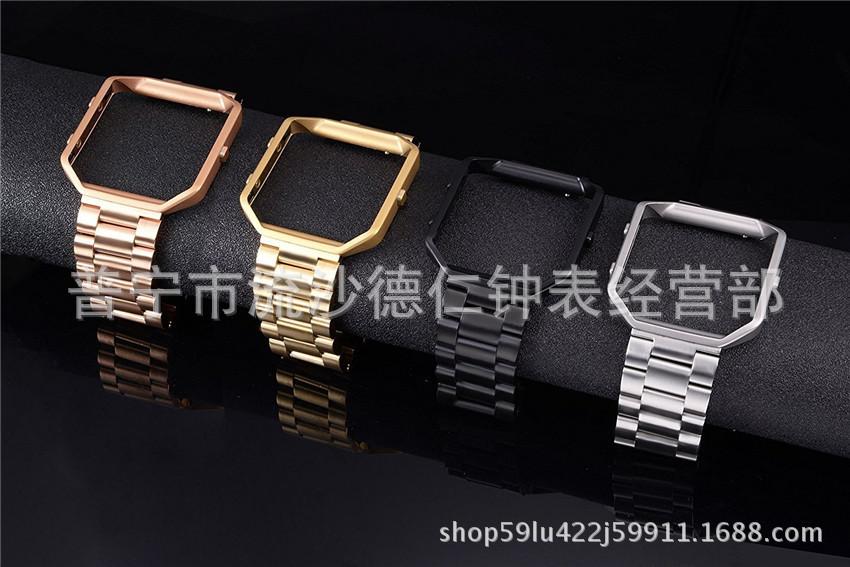 适用于fitbit blaze智能手表不锈钢金属钢带三株链式表带厂家直销