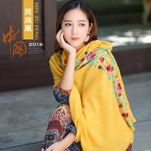复古中国风民族风刺绣花围巾披肩防晒丝巾夏季秋冬季披风围巾女