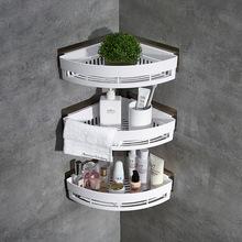 強力免釘無痕貼浴室用品廚房用品衛生間轉角墻角置物架收納架