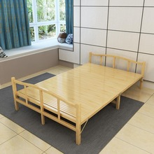 折疊床家用成人辦公室午休午睡竹床單人雙人實木床簡易醫院陪護床