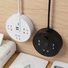 智能多功能創意爬墻插座帶usb充電插線板排插迷你拖線板一件代發