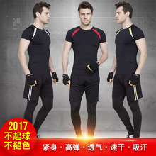 Fitness clothing short-sleeved sports suit high-elastic tight-fitting quick-drying clothes gym breathable training running clothes