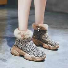 豹紋馬丁靴女真皮2018秋冬新款加絨棉靴女短筒側拉鏈保暖休閑鞋女