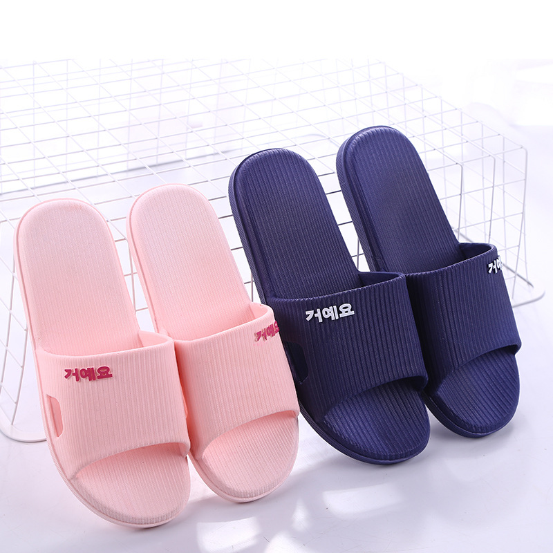 New Sandals And Slippers Female Summer Male Couple Home Korean Version Of The Striped Indoor Bathroom Non-slip Slippers Yiwu Wholesale