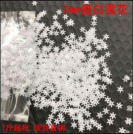 7mm porcelain white snowflake sequins 500g / bag
