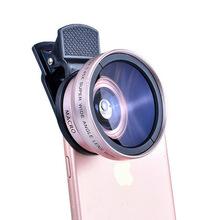 手机镜头0.45x无畸变广角+12.5x微距二合一外置镜头52mm无暗角