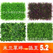 仿真植物墙人造塑料假草坪装饰绿植墙配材加密米兰仿真尤加利草坪