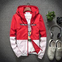 春秋季新款帅气学生百搭韩版修身青少年男士夹克拼接连帽外套潮