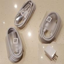 适用于华为原装手机闪充线 充电器P9 MATE20 Pro type-c欧美英规