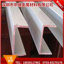 6061 6063硬质氧化铝合金U型槽铝包边铝槽型材切割11*7*1 20*10mm