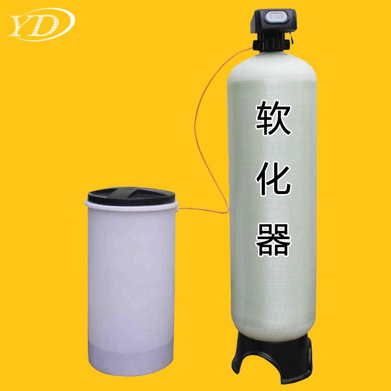 供应全自动化工酒店洗涤印染专用软化水设备软化器全国包邮可定制