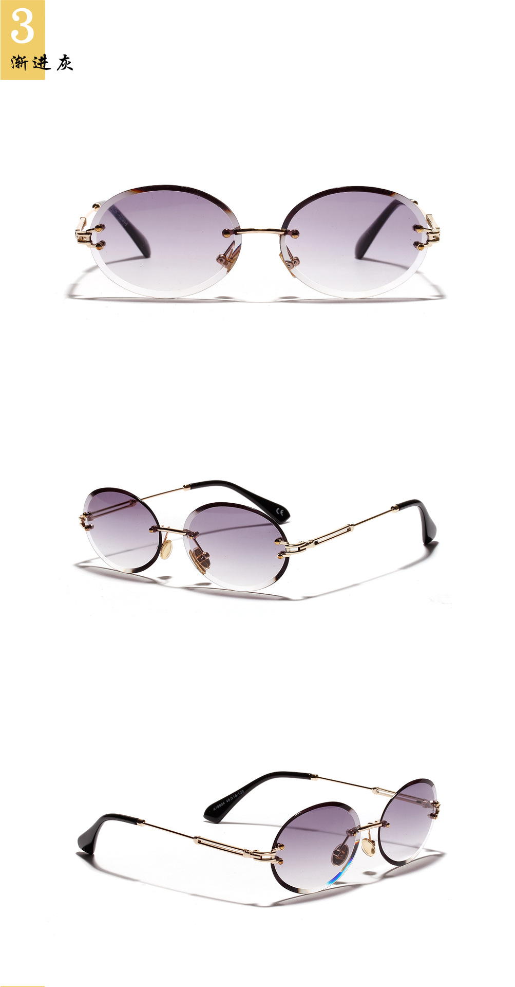 Vintage Oval Sunglasses Crystal Texture Glasses Frameless Sunglasses NHXU205411