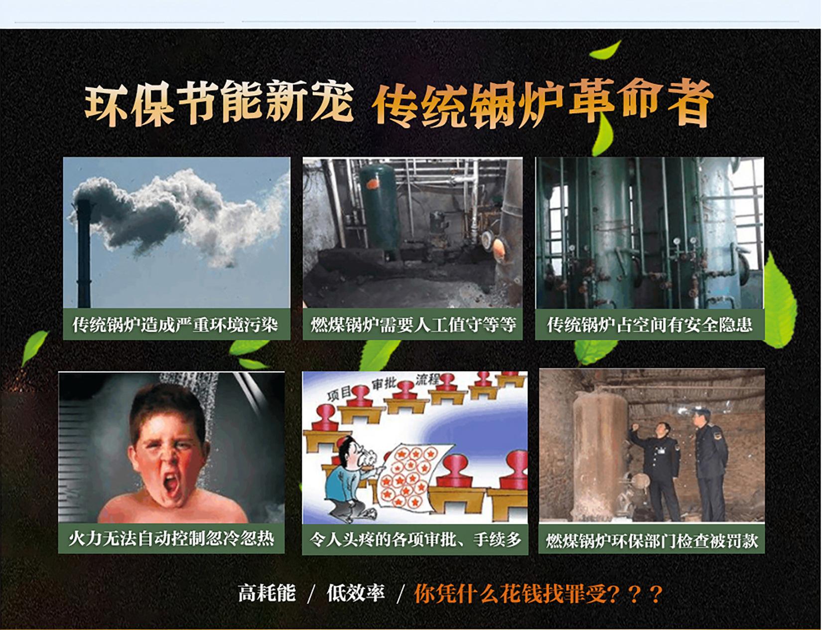 招商详情(组合长图)_02-2