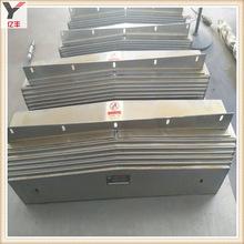 厂家直批维修伸缩式钢板防护罩 防腐耐磨刮油伸缩机床导轨防护罩