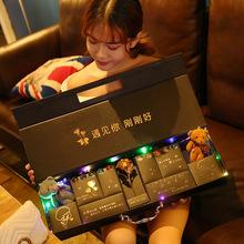 星空棒棒糖巧克力礼盒装 网红糖果小零食送女友情人节生日礼物