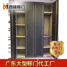 深圳現代簡約衣柜門UV面壁柜門衣柜推拉移門廠家直銷訂制定做批發