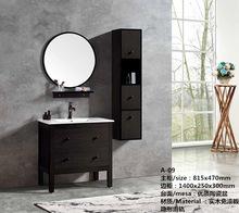 黑色?#30340;?#20813;漆板柜 整体卫生间北欧落地柜组合 优等薄边艺术盆