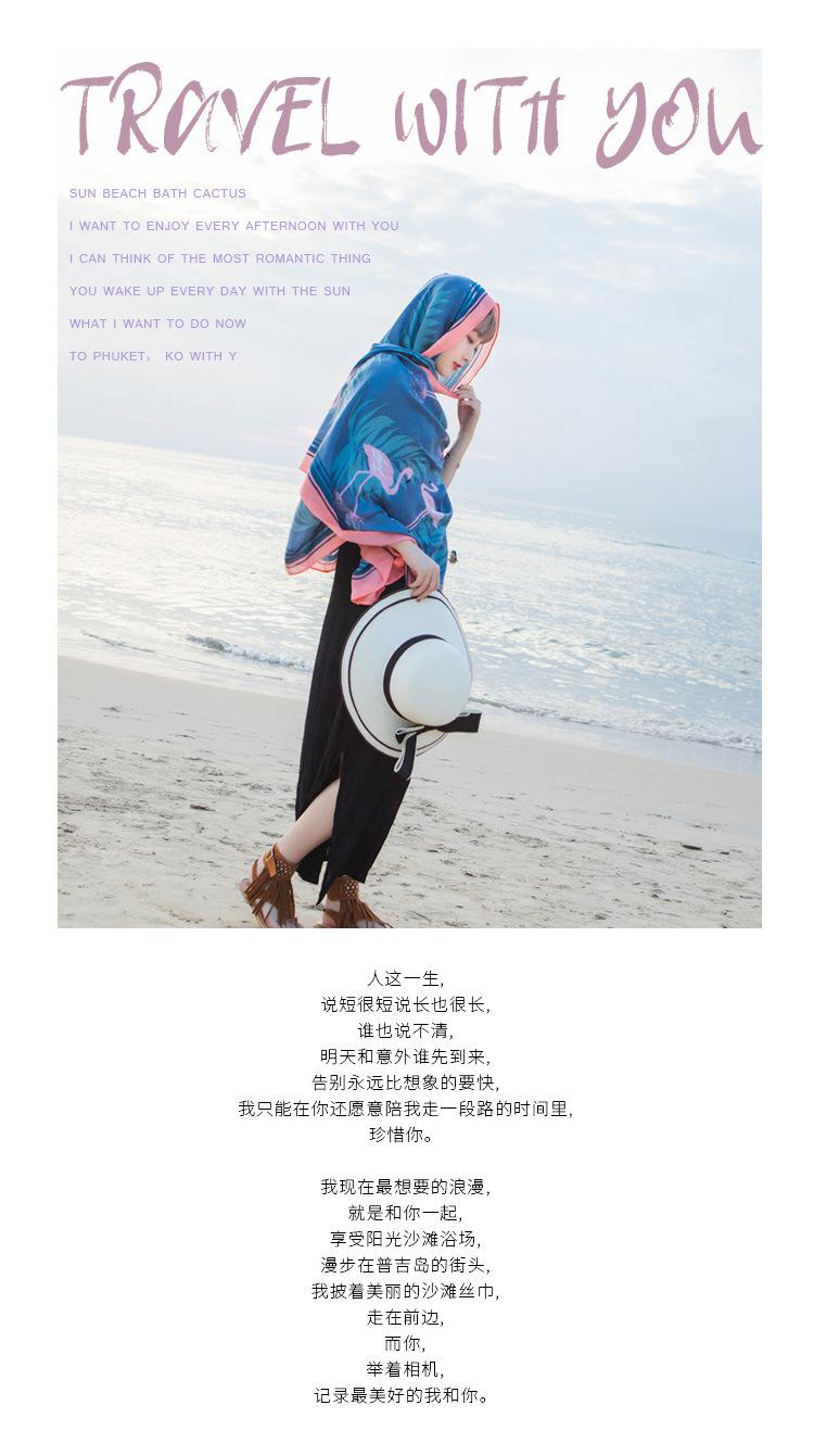 Cloth FashionBeach towel(Flamingo blue) NHCM1419-Flamingo blue