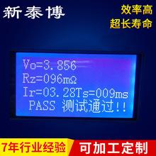 成品綜合鋰電池、聚合物容量、移動電源測試儀