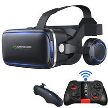 千幻魔镜千幻6代耳机版 vr眼镜3d虚拟现实 头戴式游戏头盔一体机