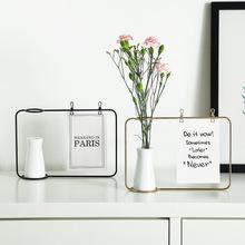 北欧ins轻奢铁艺花架花器相框水培花瓶便签架摆件