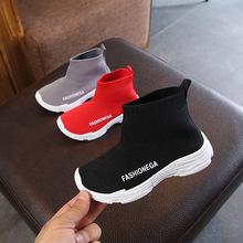 Mẫu giày bùng nổ giày đế trẻ em màu rắn 2018 mùa xuân và mùa thu mẫu xu hướng giày thông thường Giày nam và nữ dệt kim Hàn Quốc Giày thể thao