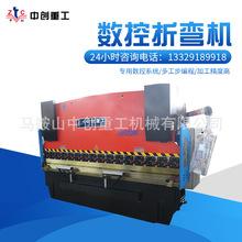 推薦高品質液壓折彎機WC67Y125T/4000,品牌液壓折彎機
