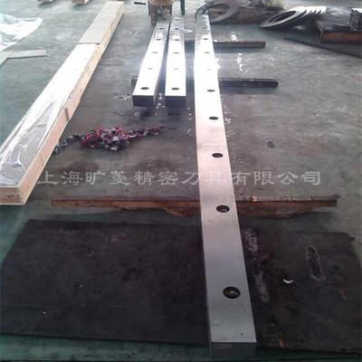 厂家直销YLCK系列数控剪板刀片Cr12MoV材质上下剪板机刀具