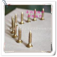 工厂销售纤维板钉 高强度自攻螺丝 沉头 黄色快丝 彩锌自攻钉