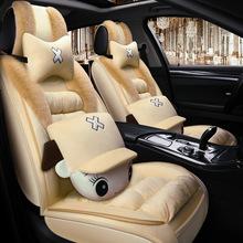 新款冬季坐垫18款汽车座套陆风 X5 X8 X6 X7 X5plus G5全包坐椅套