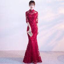 敬酒服新娘2019新款长款修身红色晚礼服女连衣裙结婚旗袍中式夏季