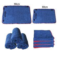 加厚洗车吸水毛巾 汽车清洁超细纤维毛巾 多功能家用速干擦车毛巾