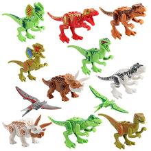 新款侏罗纪恐龙霸王龙翼龙三角龙12款拼插积木玩具JLB41907-41912