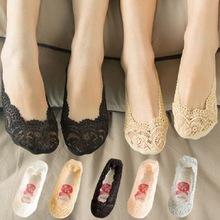 夏季透气韩国蕾丝袜子女浅口 船袜 女士超薄 隐形袜硅胶防滑 批发