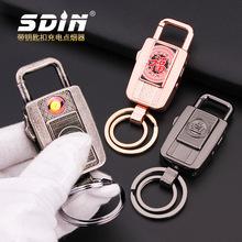 创意多功能LED电筒灯USB充电打火机钥匙扣挂件电子点烟器定?#29942;?#23383;