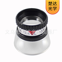 15 times cylinder magnifying glass repair magnifying glass map magnifying glass 15X desktop magnifying glass 13097