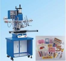 烫金机 热转印机 全自动烫金机 热转印机自动化定制
