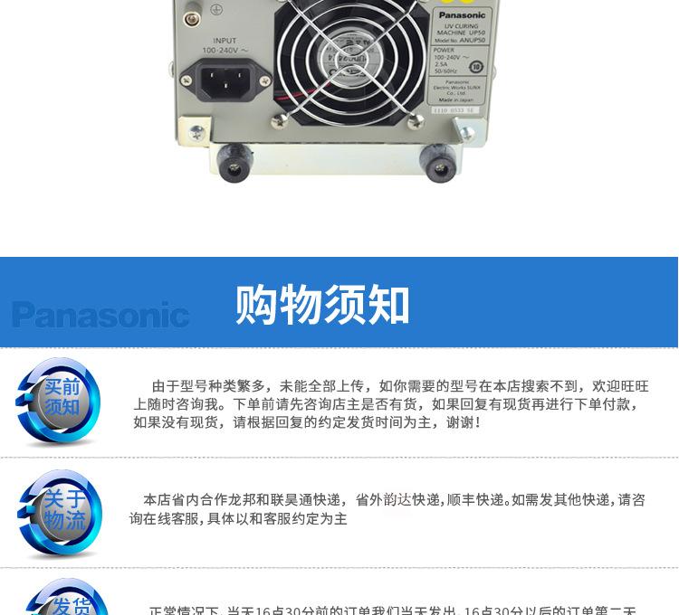 紫外线硬化装置_紫外线硬化装置anup50固化机点光源