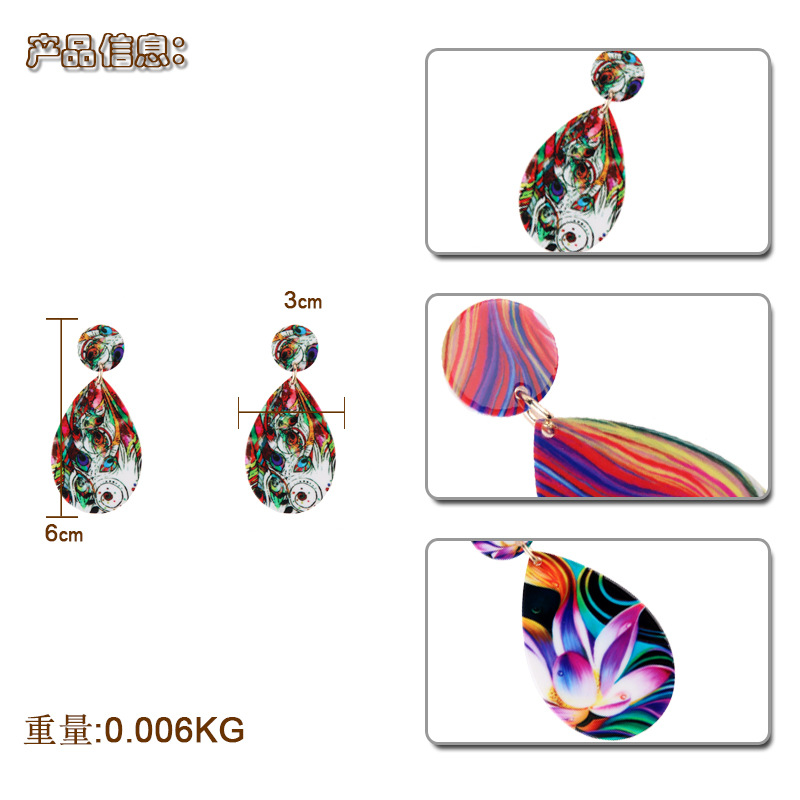 Plastic Fashion Geometric earring  (Color one) NHJQ10613-Color-one